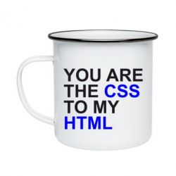 Кружка эмалированная You are CSS to my HTML
