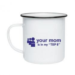 Кружка емальована Your mom in my TOP-8
