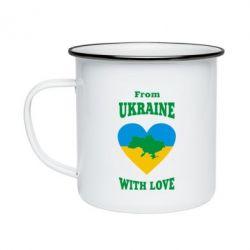 Кружка эмалированная З України з любовью