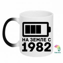 Кружка-хамелеон 1982 - FatLine