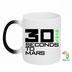 Кружка-хамелеон 30 seconds to Mars - FatLine
