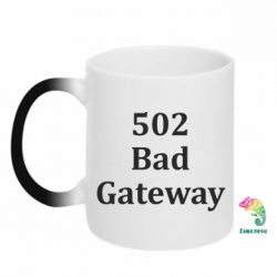 Кружка-хамелеон 502 Bad Gateway - FatLine