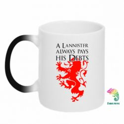 Кружка-хамелеон A Lannister always pays his debts - FatLine