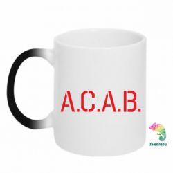 Кружка-хамелеон A.C.A.B. - FatLine