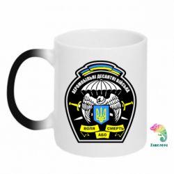 Кружка-хамелеон Аеромобільні десантні війська - FatLine