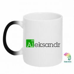 Кружка-хамелеон Alexandr - FatLine