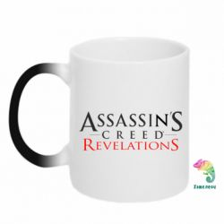 Кружка-хамелеон Assassin's Creed Revelations