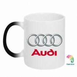 Кружка-хамелеон Audi 3D Logo - FatLine