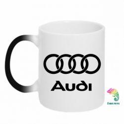 Кружка-хамелеон Audi - FatLine