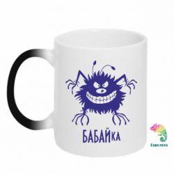 Кружка-хамелеон Бабайка - FatLine