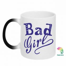 Кружка-хамелеон Bad Girl - FatLine