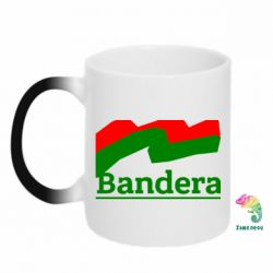 Кружка-хамелеон Bandera - FatLine