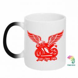 Кружка-хамелеон Байк с крыльями