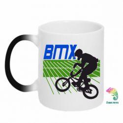 Кружка-хамелеон BMX Sport - FatLine