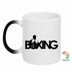 Кружка-хамелеон Boxing Art