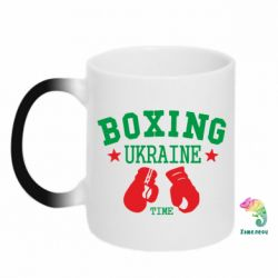 Кружка-хамелеон Boxing Ukraine - FatLine