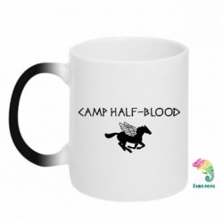 Кружка-хамелеон Camp half-blood