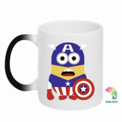 Кружка-хамелеон Captain America Minion
