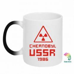 Кружка-хамелеон Chernobyl USSR