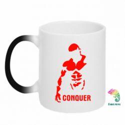 Кружка-хамелеон Conquer - FatLine