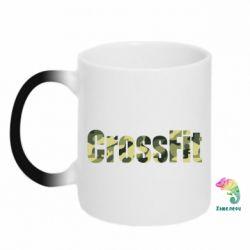 Кружка-хамелеон CrossFit камуфляж - FatLine