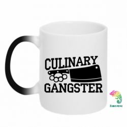 Кружка-хамелеон Culinary Gangster