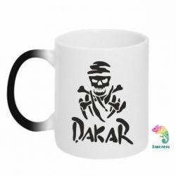 Кружка-хамелеон DAKAR LOGO - FatLine