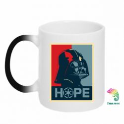 Кружка-хамелеон Darth Vader Hope - FatLine
