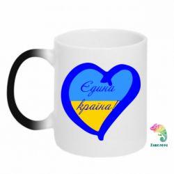 Кружка-хамелеон Єдина країна Україна (серце) - FatLine