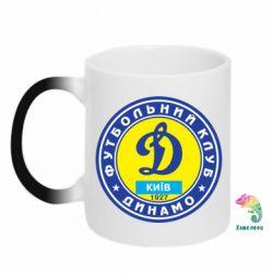 Кружка-хамелеон Динамо Киев - FatLine