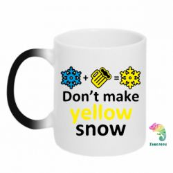 Кружка-хамелеон Don't Make Yellow snow