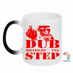 Кружка-хамелеон Dub Step mother***ng - FatLine