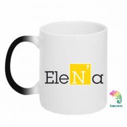 Кружка-хамелеон Elena - FatLine