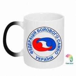 Кружка-хамелеон Федерация Боевого Самбо Украина