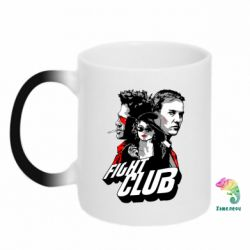 Кружка-хамелеон Fight Club Fan Art - FatLine