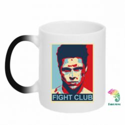 Кружка-хамелеон Fight Club Tyler Durden