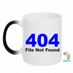Кружка-хамелеон File not found - FatLine