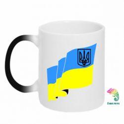 Кружка-хамелеон Флаг Украины с Гербом - FatLine