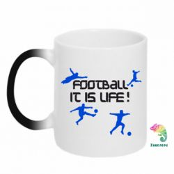 Кружка-хамелеон Football is my life - FatLine