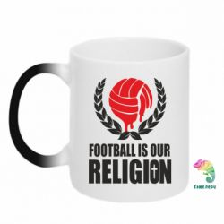 Кружка-хамелеон Football is our religion - FatLine