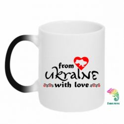 Кружка-хамелеон From Ukraine (вишиванка) - FatLine