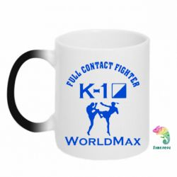 Кружка-хамелеон Full contact fighter K-1 Worldmax - FatLine