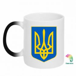 Кружка-хамелеон Герб неньки-України - FatLine