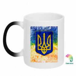 Кружка-хамелеон Герб Украины цвет