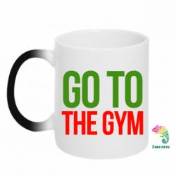 Кружка-хамелеон GO TO THE GYM - FatLine