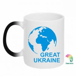 Кружка-хамелеон Great Ukraine Logo - FatLine