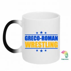 Кружка-хамелеон Greco-Roman Wrestling - FatLine