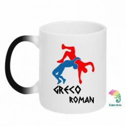 Кружка-хамелеон Греко-римская борьба - FatLine