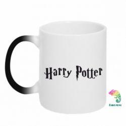 Кружка-хамелеон Harry Potter - FatLine