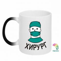 Кружка-хамелеон Хирург - FatLine